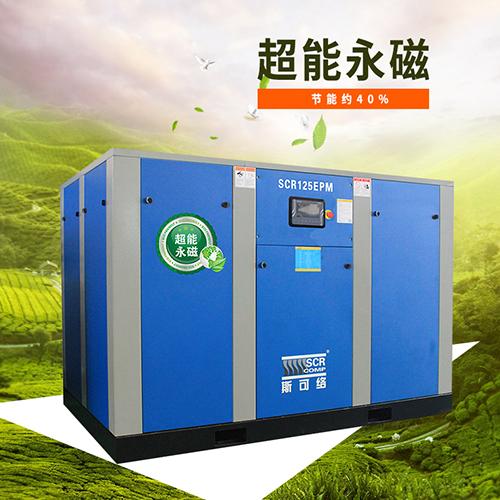 超能永磁空压机-500橡塑.jpg
