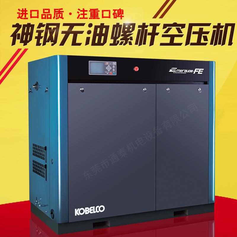 """为什么选择无油螺杆空压机要选择""""高质量""""而不是""""低价格"""""""